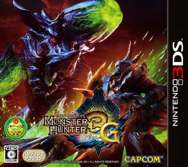 Monster Hunter 3G Box Shot