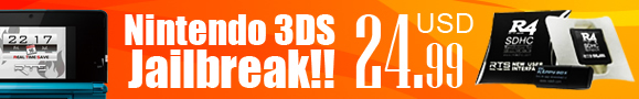 3DS Jailbreak R4